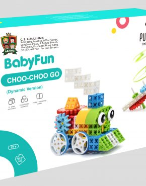 Choo-Choo-Go_Output-(SM)